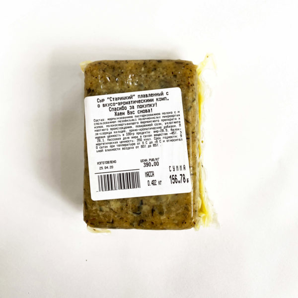 Сыр Старицкий плавленный со вкусо-ароматическими комп