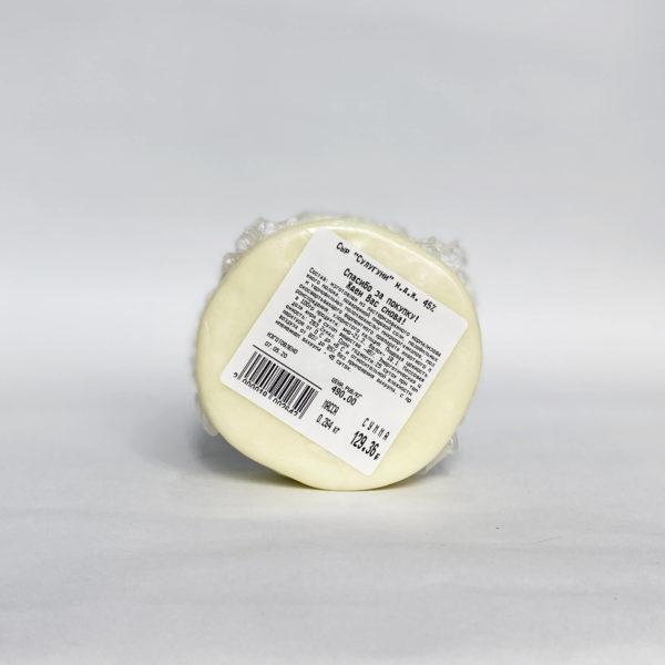 Сыр Сулугуни 45% Молочный двор